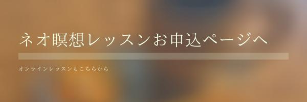 画像に alt 属性が指定されていません。ファイル名: neo-omoshikomi.png